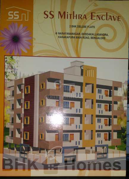 3 BHK Apartment for Sale in Hosur Road