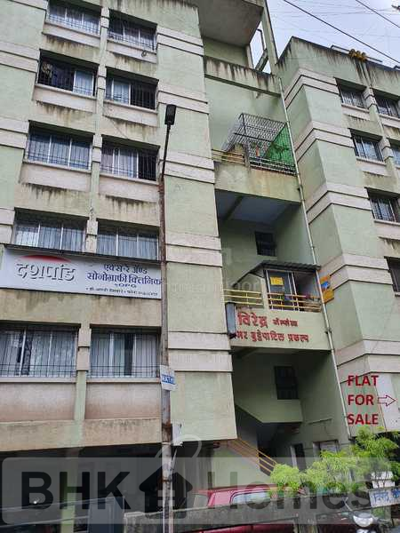 2  BHK Apartment for Sale in Kothrud